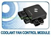 Coolant Fan Control Module