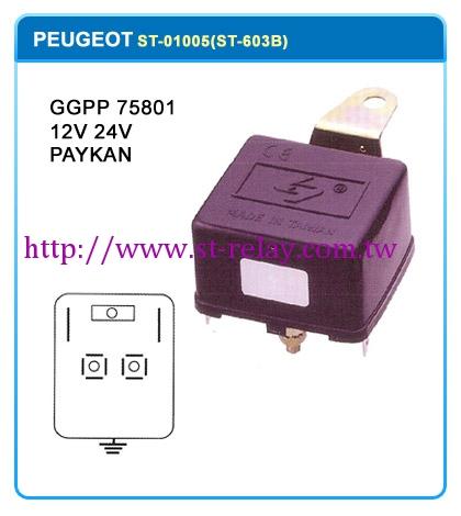 HEAD LIGHT RELAY  GGPP 75801  12V 24V  PAYKAN