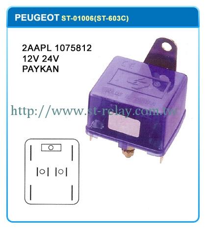HEAD LIGHT RELAY  2AAPL 1075812  12V 24V  PAYKAN