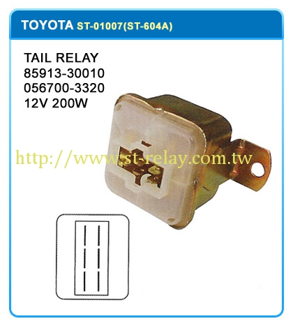 TAIL RELAY  8591930010  0567003320  12V 200W