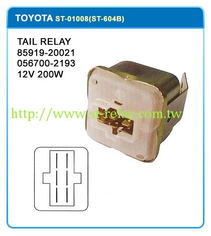 Toyota TAIL RELAY  8591920012  0567002193  12V 200W