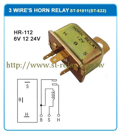 HR-112  6V 12V 24V