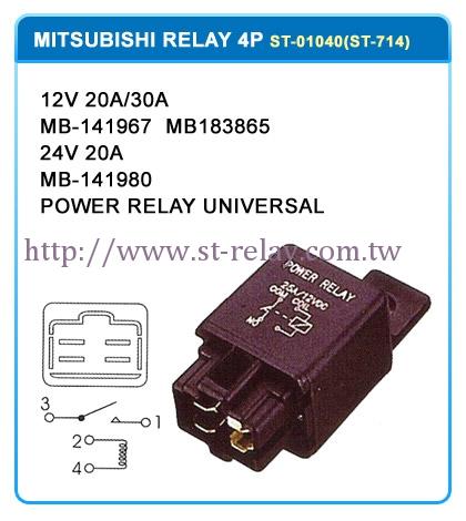 12V 20A/30A  MB141697  24V 20A  MB141980  MB399789  POWER RELAY UNIVERSAL