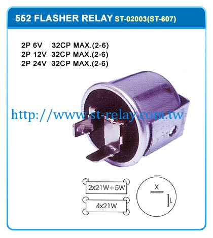 2P 6V 32CP MAX. (2-6)  2P 12V 32CP MAX. (2-6)  2P 24V 32CP MAX. (2-6)