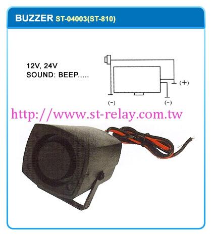12V 24V  SOUND:BEEP......