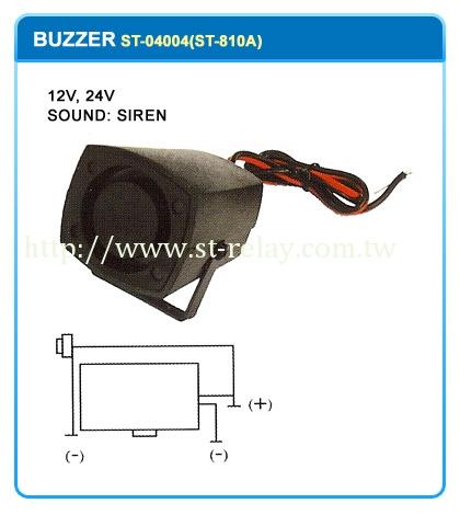 12V 24V  SOUND:SIREN