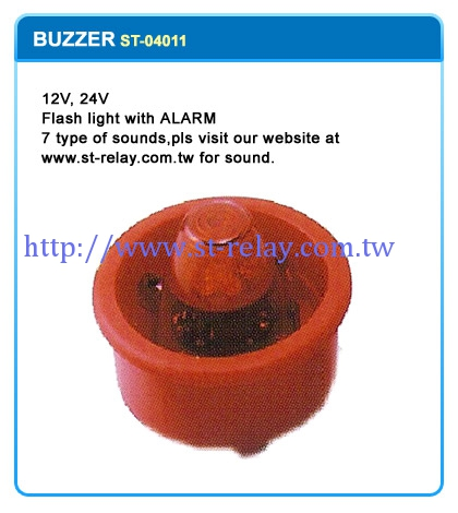 12V 24V   Flash Light With ALARM 7 typrs of sounds