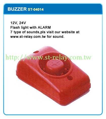 12V 24V   FLASH LIGHT WITH ALARM 7 TYPES OF SOUNDS