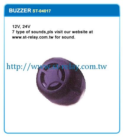 12V 24V  7 TYPES OF SOUNDS