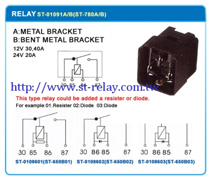 WATER PROOF GENERAL RELAY WITH SKIRTED COVER AND METAL BRACKET